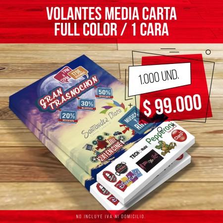 IMPRESIÓN DE VOLANTES FLYERS EN CALI BARATO ECONOMICOS RAPIDO