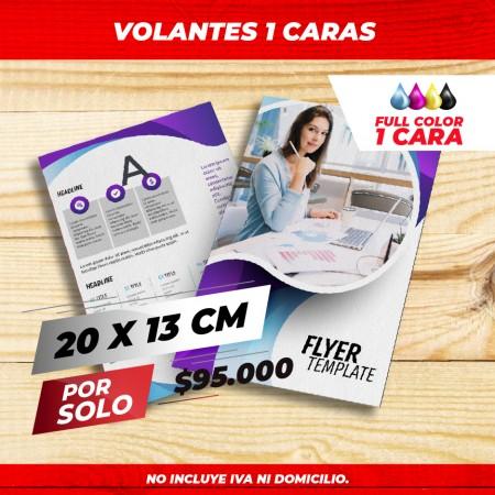 LITOGRAFIA VOLANTES EN CALI-06